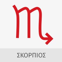 Σκορπιός