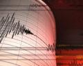 Σεισμός τώρα στο Ιόνιο