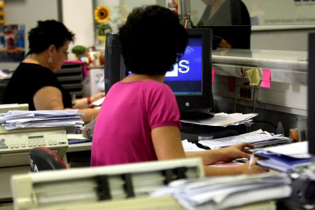 Εφορία: Ποιες είναι οι φορολογικές υποθέσεις που ψάχνει φέτος
