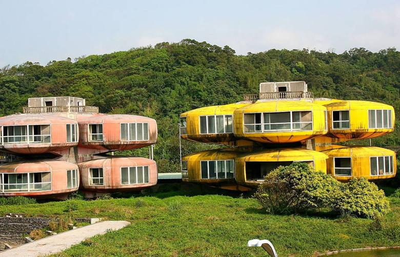 Τα UFO σπίτια της Ταϊβάν
