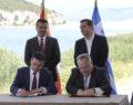 Reuters: Η συμφωνία με τα Σκόπια «όπλο» στις συνομιλίες για το χρέος