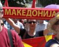 Συρίγος στο news.gr: Τους αλλάξαμε όνομα αλλά δεν ξεριζώσαμε τον «Μακεδονισμό»