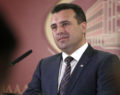 Ζάεφ: Έλληνες επιχειρηματίες υποκινούν σε βία πριν το δημοψήφισμα