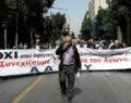 Παραλύει αύριο η χώρα: 24ωρη απεργία σε Δημόσιο και ΜΜΜ