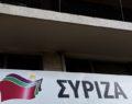 ΣΥΡΙΖΑ: Μνημείο χυδαιότητας το σημερινό πρωτοσέλιδο της εφημερίδας «Μακελειό»