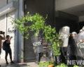 Χημικά και ένταση έξω από το Υπουργείο Οικονομικών - Πέταξαν αυγά και βλήτα!