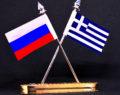 Σκληρή απάντηση του ΥΠΕΞ στις ρωσικές απειλές για τις απελάσεις