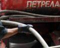 Πρεμιέρα με τιμή - φωτιά για το πετρέλαιο διάθεσης και στο... βάθος επίδομα