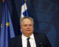 Το «thank you» του Στέιτ Ντιπάρτμεντ στον Νίκο Κοτζιά για τη Συμφωνία Πρεσπών