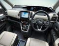 Το ηλεκτροκίνητο σύστημα μετάδοσης της Nissan