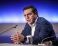 Τσίπρας: Πατριωτικό καθήκον η κύρωση της Συμφωνίας των Πρεσπών