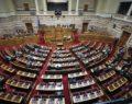Κατατέθηκε η Συμφωνία των Πρεσπών στη Βουλή