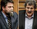 Διαξιφισμοί με χαρακτηρισμούς μεταξύ Πολάκη και Οικονόμου στη Βουλή