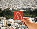 Airbnb: Προθεσμία έως 28 Φεβρουαρίου για τους ιδιοκτήτες ακινήτων