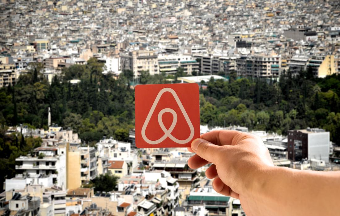 Η μεγάλη ανατροπή στο Airbnb!