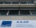 Συναλλαγές με κάρτες: Η ΑΑΔΕ ζητά όλα τα στοιχεία των συναλλαγών για το 2018