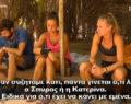 Νεύρα και «καρφιά» από τη Σουντέ για τους Έλληνες παίκτες του Survivor