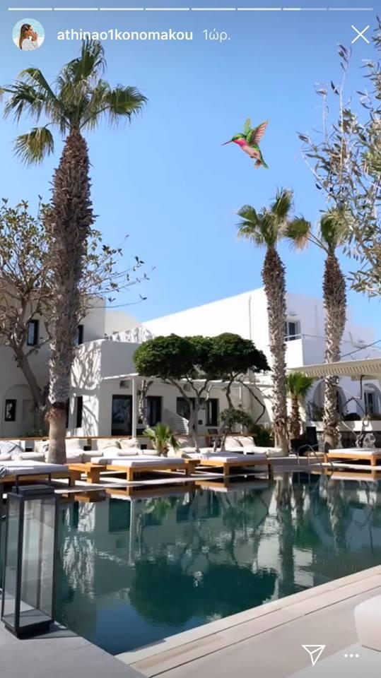 Χαλαρές διακοπές για την Αθηνά Οικονομάκου στη Σαντορίνη – News.gr