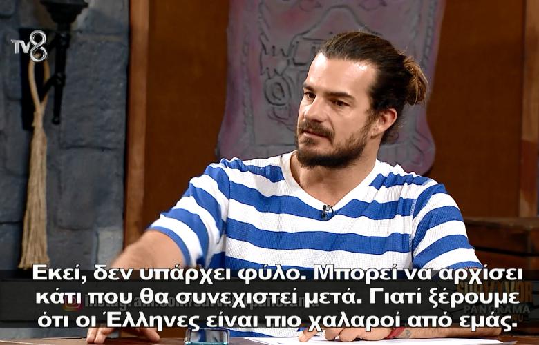 Ο Ατακάν μιλά για τη σχέση του με τη Δαλάκα μετά την αποχώρηση του από το Survivor