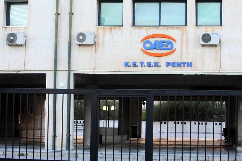 Ξεκίνησαν οι αιτήσεις εγγραφές στις Επαγγελματικές Σχολές του ΟΑΕΔ