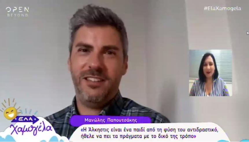 Η Άλκηστις έλεγε αυτό που ήθελε με τον δικό της τρόπο – News.gr