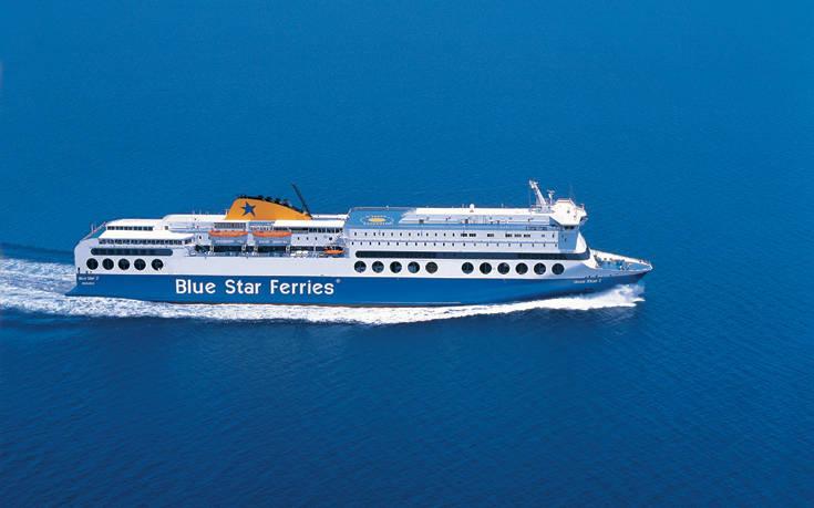 Απολαύστε μια μοναδική ταξιδιωτική εμπειρία με τη Blue Star Ferries – News.gr