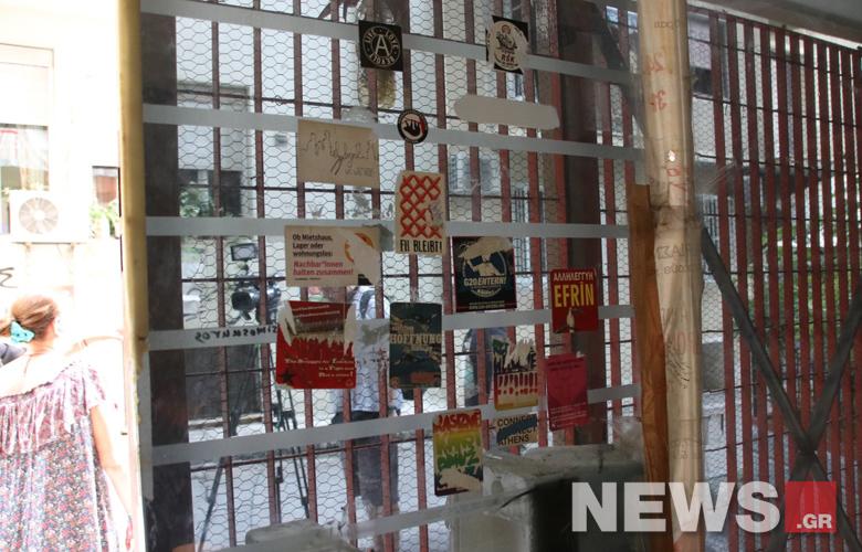 Εκκενώθηκε η κατάληψη του City Plaza χωρίς αστυνομική παρέμβαση – News.gr