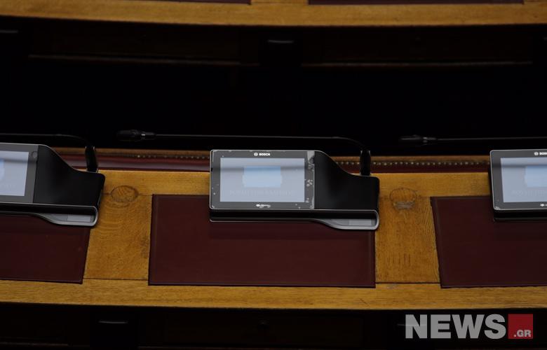 Ορκίζεται η νέα Βουλή – Δείτε live την διαδικασία – News.gr
