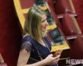 Ορκωμοσία Βουλής: Η έγκυος βουλευτής που έκλεψε τις εντυπώσεις