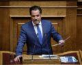 Γεωργιάδης: Τσίπρας και Πολάκης μπορεί να χρηματίστηκαν από πολυεθνικές