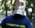 Συναγερμός στην Πυροσβεστική: Βρέθηκε νεκρός άντρας με εγκαύματα κάτω από κρεβάτι
