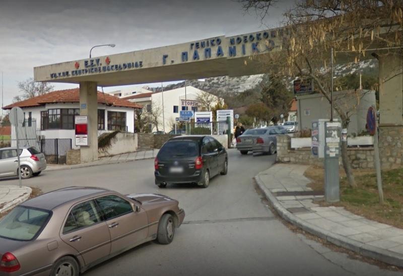 Κοροναϊός: Συναγερμός στο νοσοκομείο «Παπανικολάου» – Τουλάχιστον 24 κρούσματα