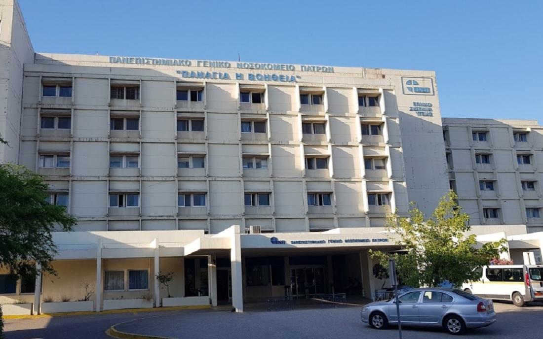 Koροναϊός: Κατέληξε 41χρονος που νοσηλευόταν στο νοσοκομείο Πάτρας