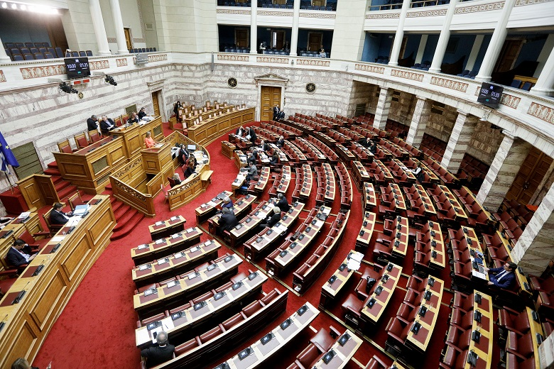 Την Δευτέρα η ψηφοφορία για την αναθεώρηση του Συντάγματος