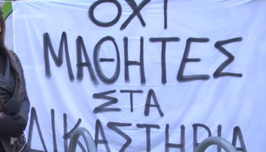 Υπό κατάληψη το ΕΠΑΛ Θεσσαλονίκης όπου μαθητής τραμπούκισε καθηγήτρια!