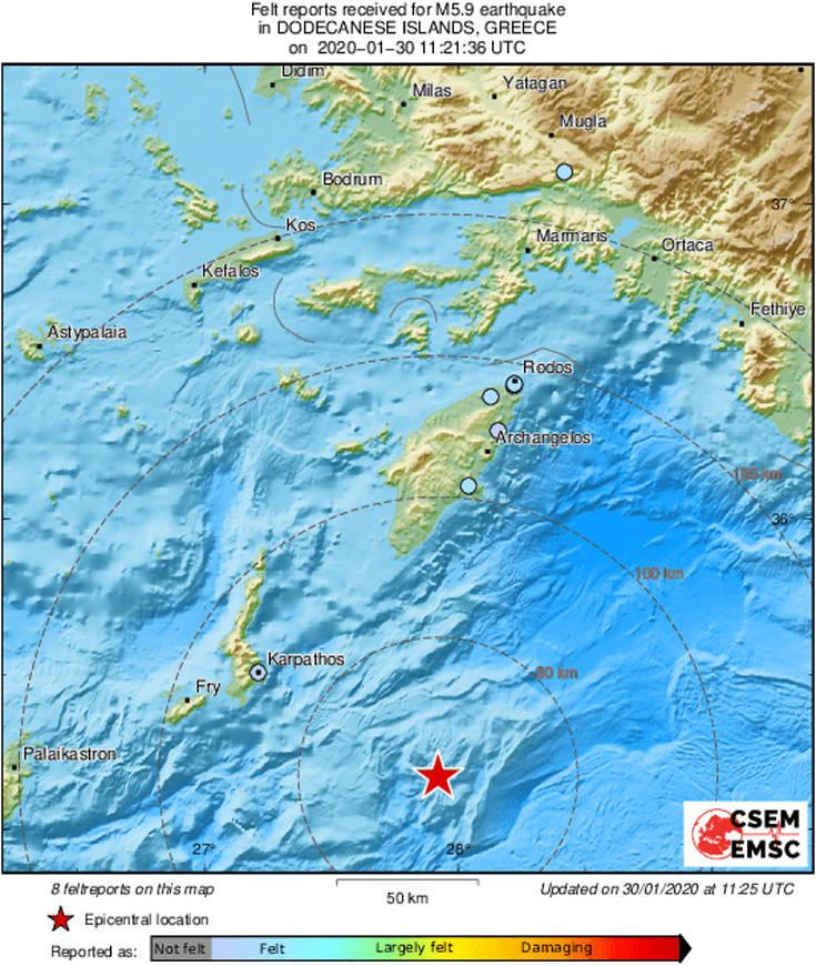 Isxyros Seismos Sta Dwdekanhsa Xarths Tromaktiko Org