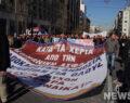 Έμφραγμα στο κέντρο της Αθήνας - Έκλεισαν οι δρόμοι