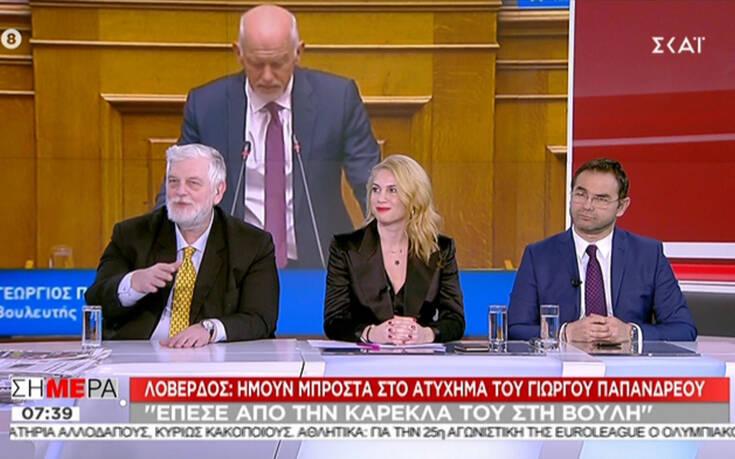 Έπεσε από την καρέκλα του στη Βουλή ο Γιώργος Παπανδρέου