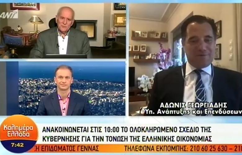 Γεωργιάδης: Τον Μάιο ενδεχομένως να γίνει άρση μέτρων