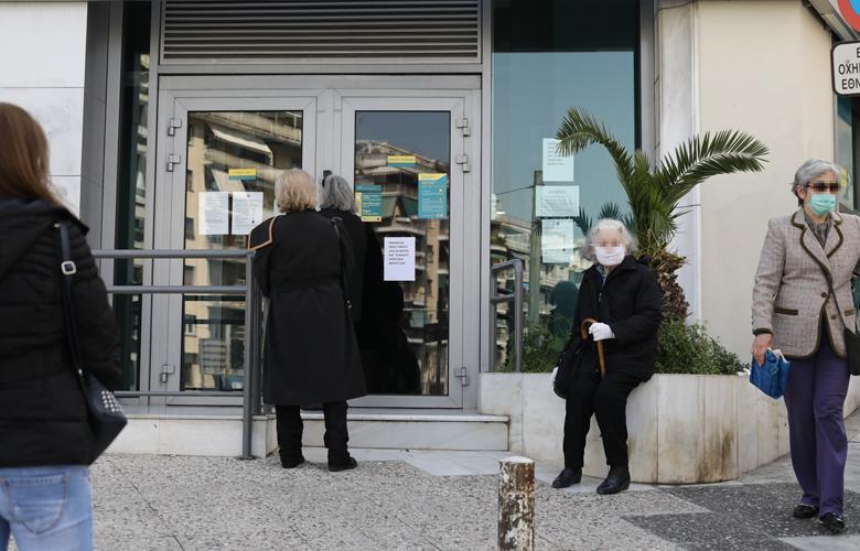 Ποιες συναλλαγές δεν θα γίνονται από σήμερα στις τράπεζες – Όλα όσα πρέπει να ξέρετε