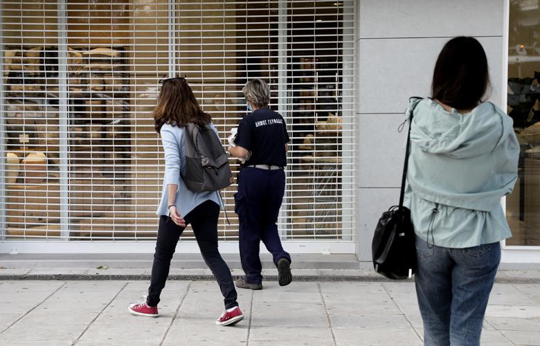 Κοροναϊός: Με αυτοκίνητο και με τα πόδια οι μετακινήσεις των Ελλήνων στο lockdown
