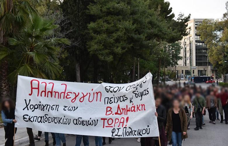 Νέα απεργία πείνας ξεκινά ο Βασίλης Δημάκης