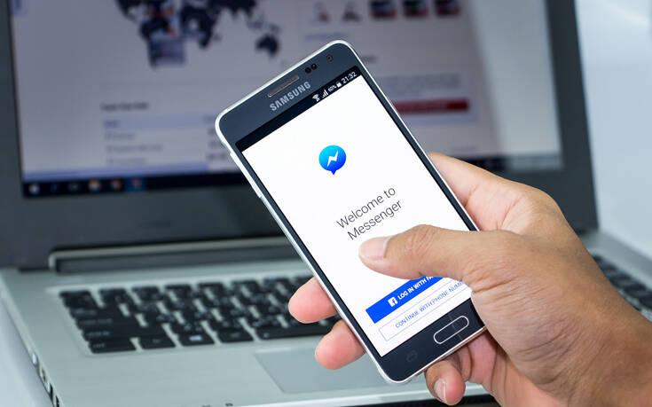 Τι θα συμβαίνει πλέον αν ποστάρεις κάτι στο Facebook και γίνεται viral