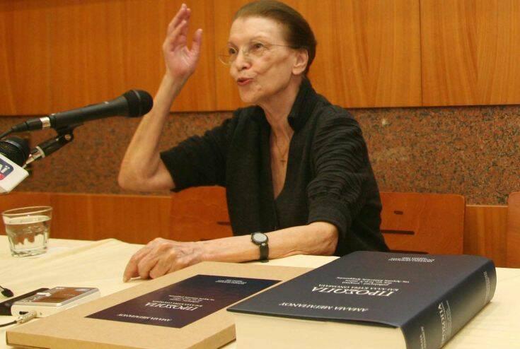 Αμαλία Μεγαπάνου: Έφυγε από τη ζωή η πρώην σύζυγος του Κωνσταντίνου Καραμανλή