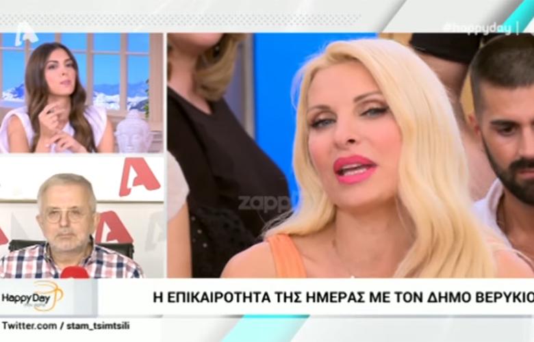 Ελένη Μενεγάκη: Οι αποκαλύψεις του Δήμου Βερύκιου για την παρουσιάστρια
