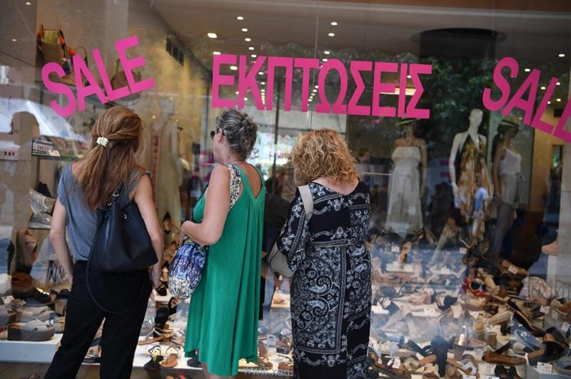 Πότε ξεκινάνε οι θερινές εκπτώσεις στη Θεσσαλονίκη
