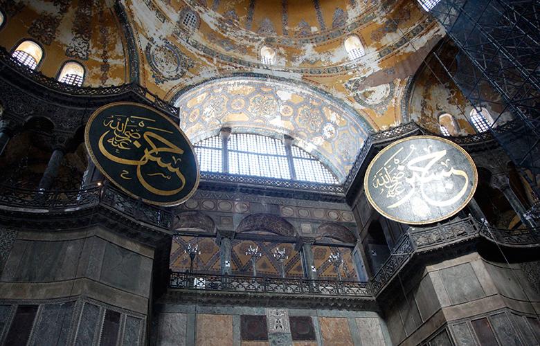 Αγιά Σοφιά: Πώς ακούγονταν οι ψαλμωδίες πριν από 1.000 χρόνια