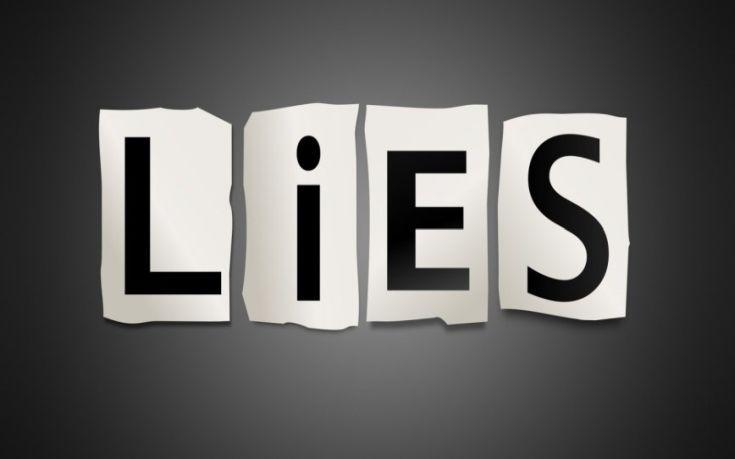 Τα τρικ του FBI για να καταλάβεις πότε σου λέει κάποιος ψέματα