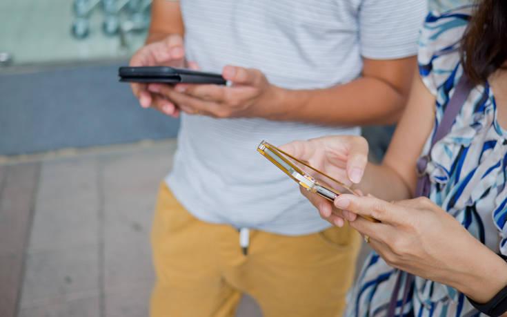 Οι εφαρμογές στο κινητό σου που πρέπει να διαγράψεις