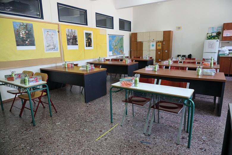 Κοροναϊός: Η λίστα με τα σχολεία και τα τμήματα που αναστέλλουν τη λειτουργία τους